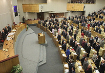 New START Ratification in Russia: Russia Parliament, State Duma
