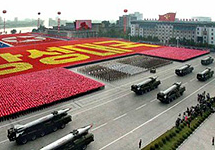 Missiles, Maneuvers and Mysteries: October 10 Military Parade
