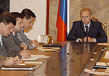 The 2004 Russian Government Reforms: Putin in Kremlin government meeting